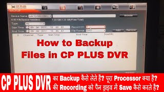 CP PLUS DVR BACKUP THROUGH PAN DRIVE! CP PLUS Backup Processor! How to Backup CP PLUS DVR!