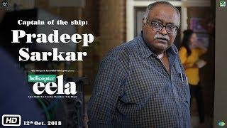 Helicopter Eela | Captain of the ship: Pradeep Sarkar | Kajol | Neha Dhupia | Riddhi Sen
