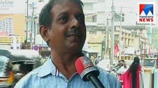 The decision to increase the Ulloor Overbridge in Thiruvananthapuram   | Manorama News