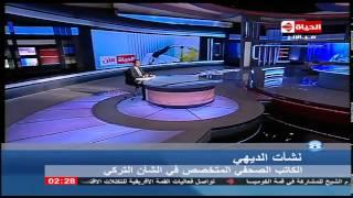 الحياة الآن - الجريدة الرسمية بتركيا تعلن عن إقامة اول قاعدة عسكرية تركية كبيرة في قطر .. التفاصيل