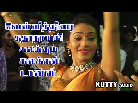 Xxx Mp4 Tamil Record Dance 2016 Latest Tamilnadu Village Aadal Padal Dance Indian Record Dance 2016 295 3gp Sex