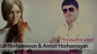 Lilit & Arman Hovhannisyan Իմ բաժին սերը 2 Remix tarberak