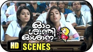 Om Shanti Oshana Movie Scenes HD | Nazriya's professor dies of cardiac arrest | Comedy Scene