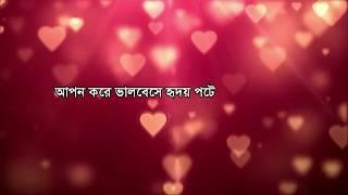 Ayna Fire আয়না ফিরে Bangla new song 2018 lyrics