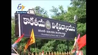 Kakatiya University Open Degree Results Still Not Released - A Report