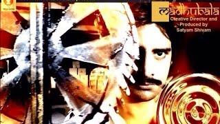 Madhubala - Official Trailer #1 HD | Starring Rakesh Mishra , Archana & Tanushree | 2015
