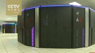 Sunway Taihulight named world's fastest supercomputer