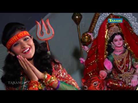 Xxx Mp4 लाल चुनर में दुल्हन जैसी ॥ D J HD VIDEO HINDI MATA BHAJAN ANJALI BHARDWAJ BHAKTI SONG 3gp Sex