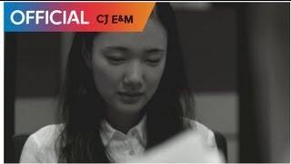 버스커 버스커 (Busker Busker) - 처음엔 사랑이란게 (Love, at first) MV