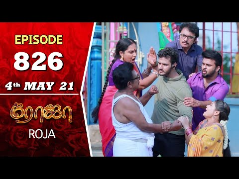 ROJA Serial Episode 826 4th May 2021 Priyanka Sibbu Suryan Saregama TV Shows Tamil