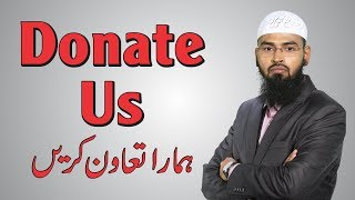 Donation Appeal - 2018 Islamic Research Centre