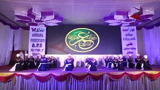 Best Performance: Dua e Mustafa hain Hazrat Umar - Ali Public School, Bhatkal annual gathering 2018