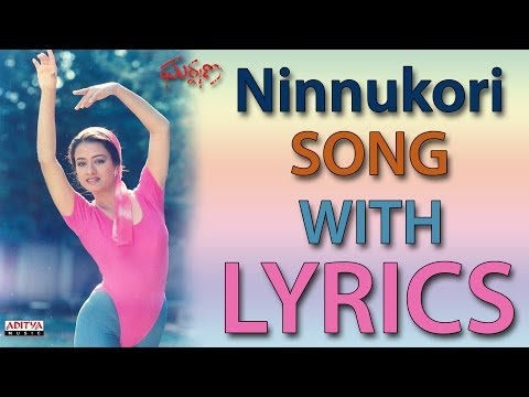 Ninnukori Varnam Song With Lyrics Gharshana Songs Ilayaraja Prabhu Karthik Amala