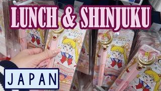 Lunch in Ebisu & Shopping in Shinjuku   KimDao Vlog