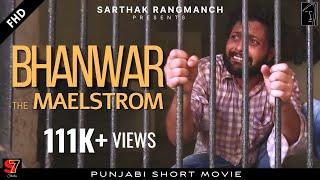 Bhanwar The Maelstrom Punjabi Short film