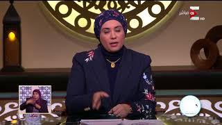 قلوب عامرة - لهذه الأسباب توصى د. نادية عمارة بدعاء التوسل بالنبي