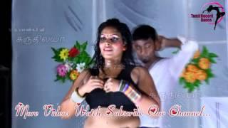 Tamil Record Dance 2016 / Latest tamilnadu village aadal padal dance / Indian Record Dance 2016  508