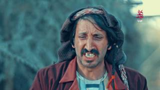 مسلسل الطواريد ـ الحلقة ١ الأولى كاملة HD | Altawarid Ep 1