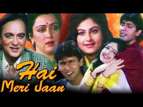 Xxx Mp4 Hai Meri Jaan Full Movie Hema Malini Hindi Movie Kumar Gaurav Ayesha Jhulka Sunil Dutt 3gp Sex