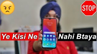 Realme 2 Pro has Very Serious Problems 😡 : Lena Chahiye ? 😠🔥