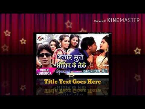 Xxx Mp4 Bhojpuri Video Channel Rajan Kumar 3gp Sex