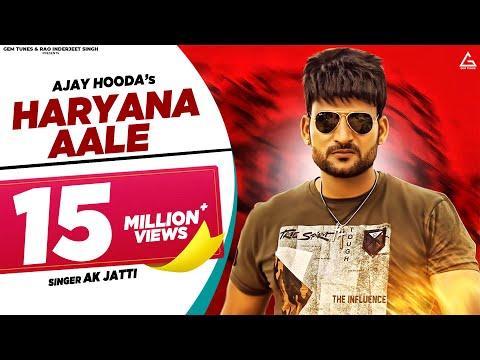 Xxx Mp4 HARYANA AALE हरियाणा आले Ajay Hooda New Haryanvi Songs Haryanavi 2019 Latest D J Songs 2019 3gp Sex