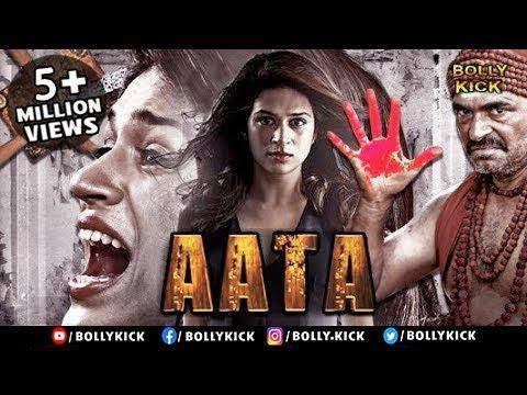 Xxx Mp4 Aata Full Movie Hindi Dubbed Movies 2019 Full Movie Shraddha Das Hindi Movies 3gp Sex