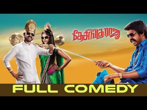 Xxx Mp4 Desingu Raja Full Comedy Vimal Bindu Madhavi Soori Singampulli 3gp Sex