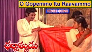O Gopemmo Video Song | Dharmathmudu Telugu Movie Songs|krishnam raju | jayasudha|v9 videos