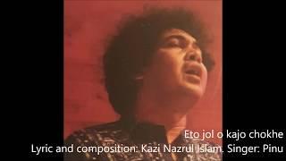 Eto jol o kajol chokhe  Nazrul shangeet
