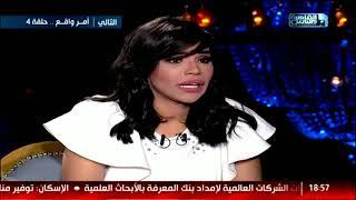شيخ الحارة| لقاء الاعلامية بسمة وهبه مع النجمة أمينة| الحلقة الكاملة 20 مايو