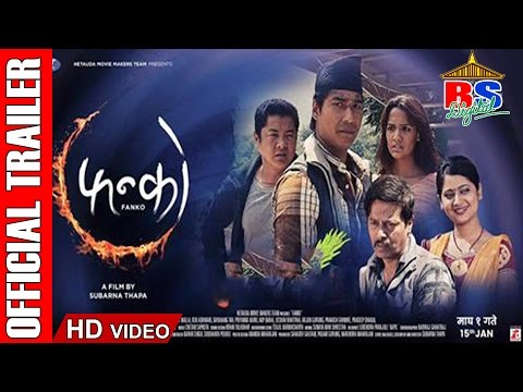 FANKO || फन्को || Nepali Movie || Official Trailer
