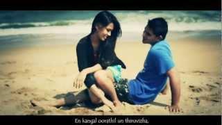 Tamil Album Love Song - En Kangal oorathil HD