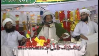 Ihsan Ullah Haseen Na'at in Buzarg Baba Urass 2016