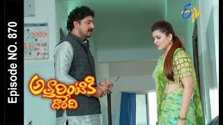 Attarintiki Daredi | 19th  August 2017| Full Episode No 870 | ETV Telugu