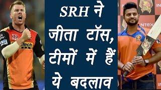 IPL 2017: Sunrisers Hyderabad vs Gujarat Lions, TOSS   | वनइंडिया हिन्दी