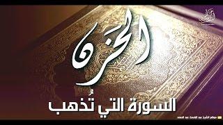 تلاوة خاشعة جدا للشيخ عبد الباسط من سورة يوسف بأسلوب مميز جداً | جودة عالية HD