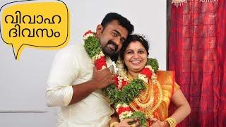 Kerala wedding highlights of Jayakrishnan@Neethu