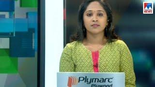 എട്ടു മണി വാർത്ത | 8 A M News | News Anchor - Nimmy Maria Jose | June 22, 2018