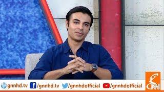 Taron Sey Karen Batain with Fiza Ali | Naseem Vicky | Salman Butt | GNN | 22 April 2019