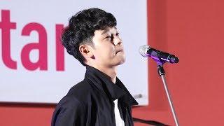 [4K] 정준영(JUNG JOON YOUNG) - 병이에요 (Spotless Mind) [2017.6.3 시티포레스티벌]
