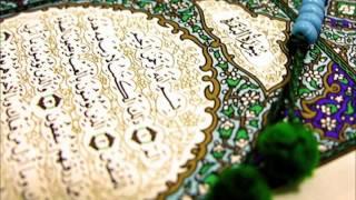 Surat Al Baqarah (Ahmed Al Ajmi)  سورة البقرة للقارئ أحمد العجمي