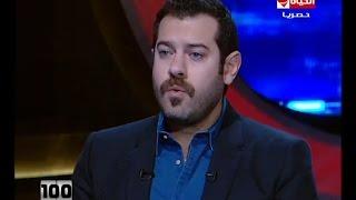 100 سؤال - عمرو يوسف ... فيلم ولاد رزق هو ليس من الأفلام المفضلة لدى العائلة هو مناسب للشباب