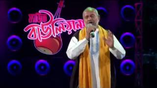 Amar Kangkher Kolosi    Akher Ali    Magic Bauliana