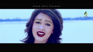 Tumi Amar Ke By OyShee 2016 Bangla Official Music Video Song HD