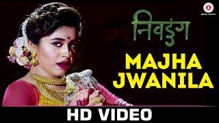 Majha Jwanila | Nivdung | Bhushan Pradhan & Sanskruti Balgude | Urmila Dhangar & Rafique Shaikh