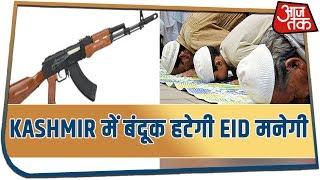 Kashmir में बंदूक हटेगी Eid मनेगी | Rohit Sardana के साथ देखिये आज का Dangal