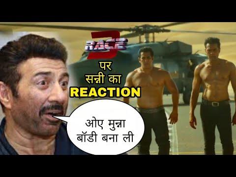 Xxx Mp4 Sunny Deol Reaction On Race 3 Trailer Sunny Deol On Boby Deol Body Race 3 Trailer Salman Khan 3gp Sex