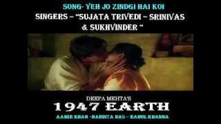 HOT N SEXY Yeh jo Zindgi Hai Koi  Film-1947 Earth- Singer-Sujata Trivedi -Srinivas & Sukhvinder -Mus