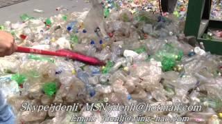 label stripper machine,plastic bottle label remover machine,plastic bottle label removing machine